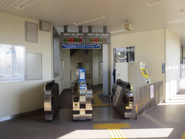 橋本 JR南海