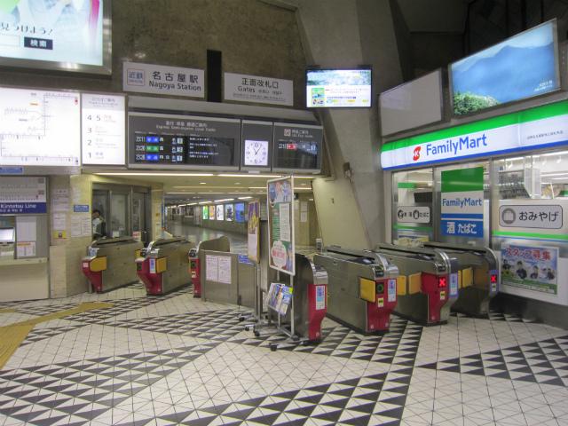 名駅近鉄正面