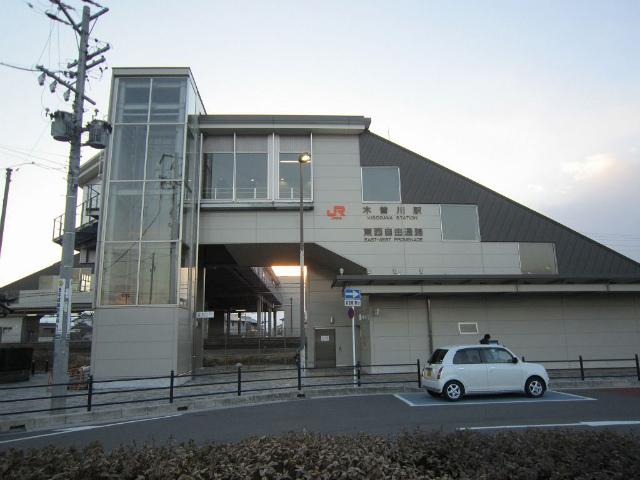 木曽川駅舎