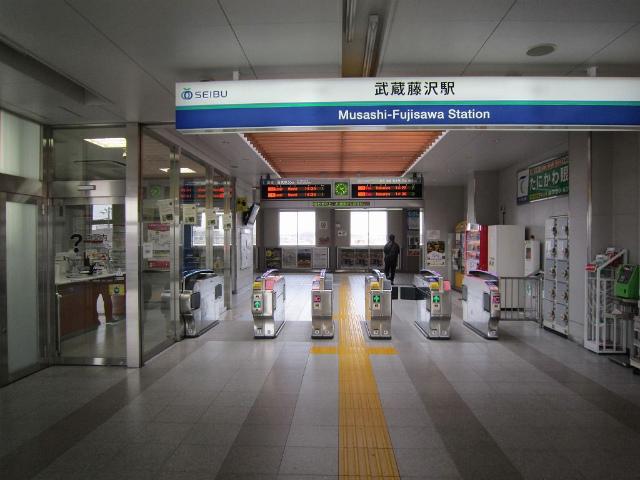 武蔵藤沢改札