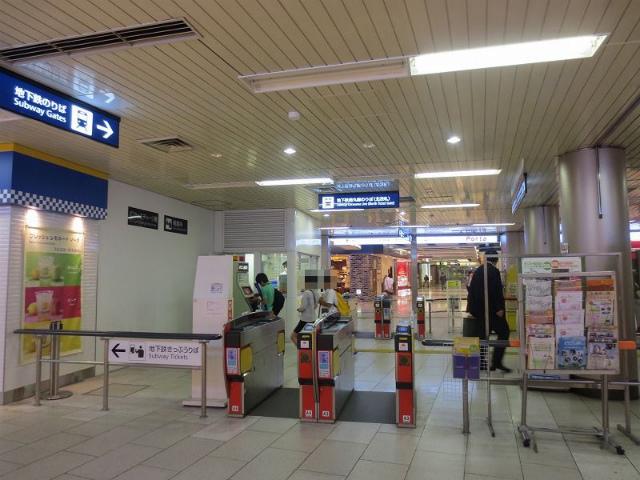 京都 地下鉄 北1