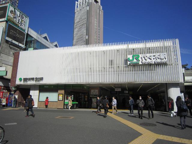 代々木駅舎