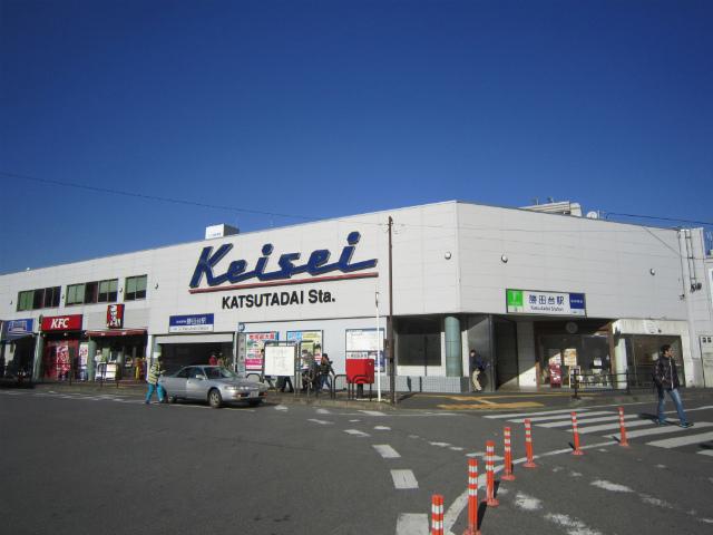 勝田台駅舎