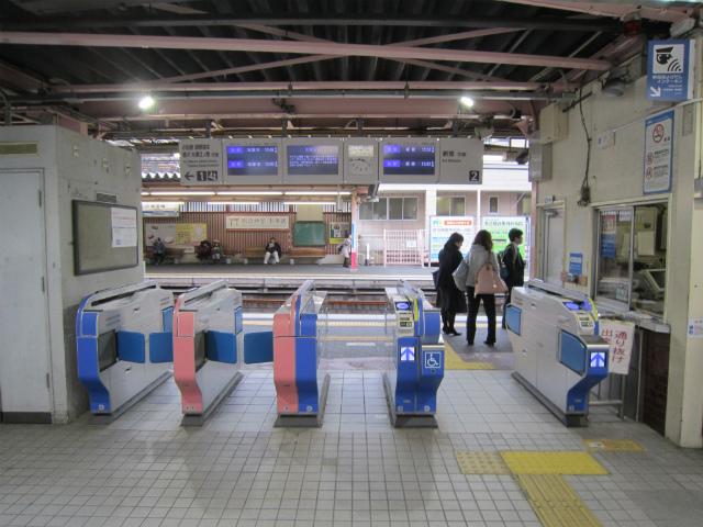 参宮橋改札