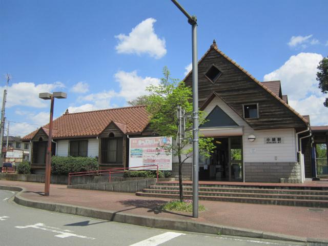 小絹 駅舎