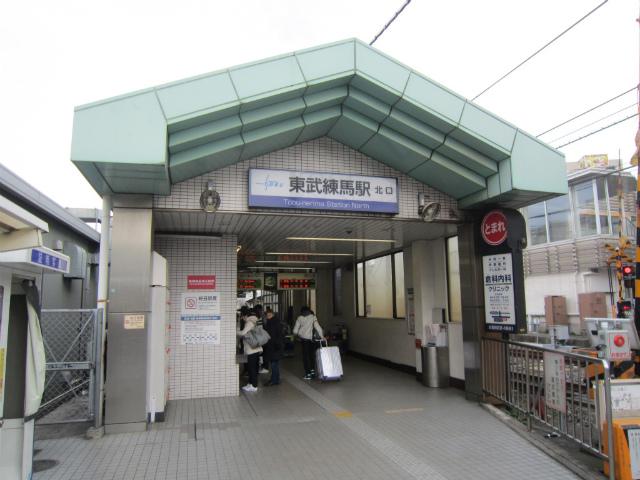 東武練馬北駅舎