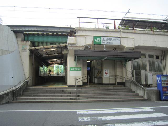 王子南口駅舎