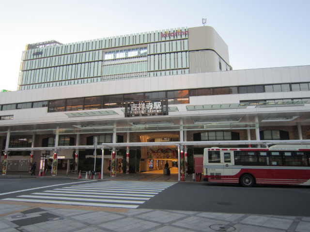 吉祥寺駅舎