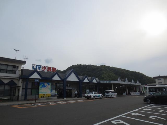 小浜 駅舎