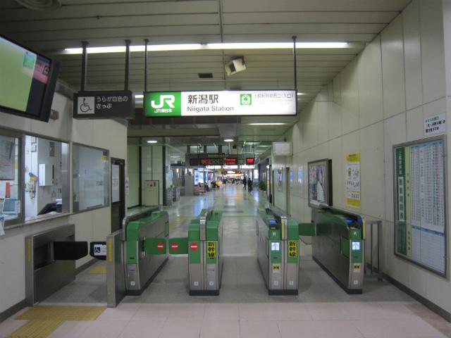 新潟新幹線西口