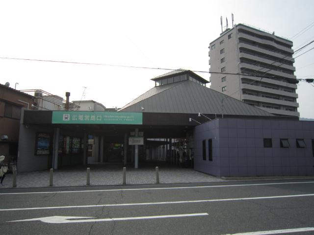 宮島口広電駅舎