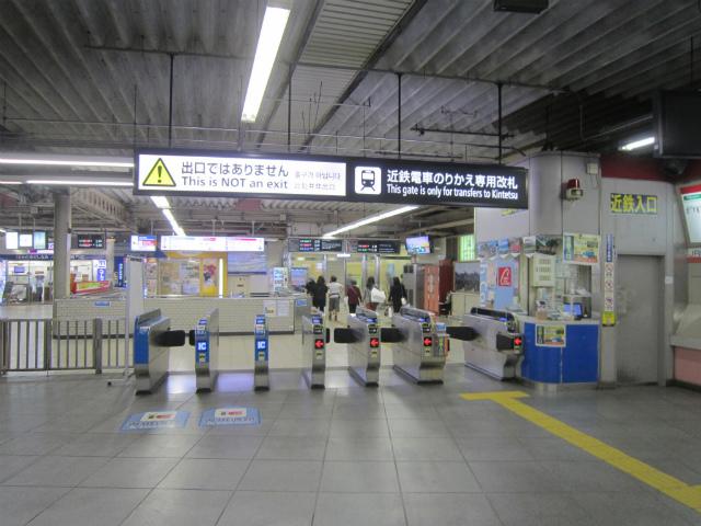 鶴橋近鉄西乗換入口