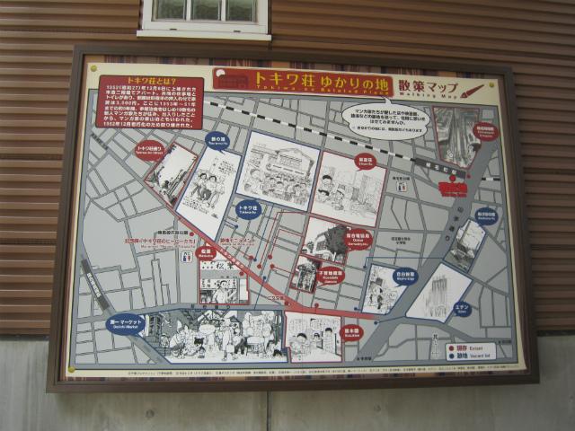 椎名町散策マップ