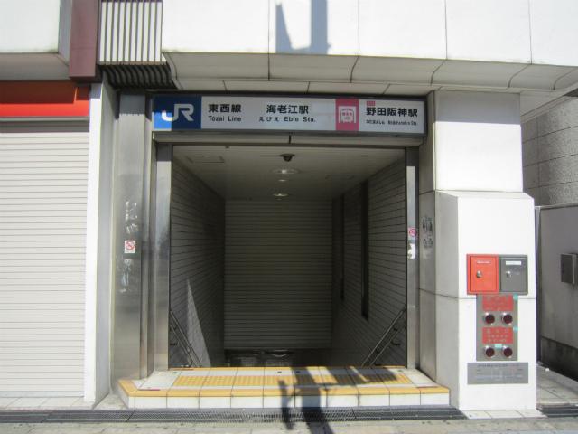 海老江駅入り口