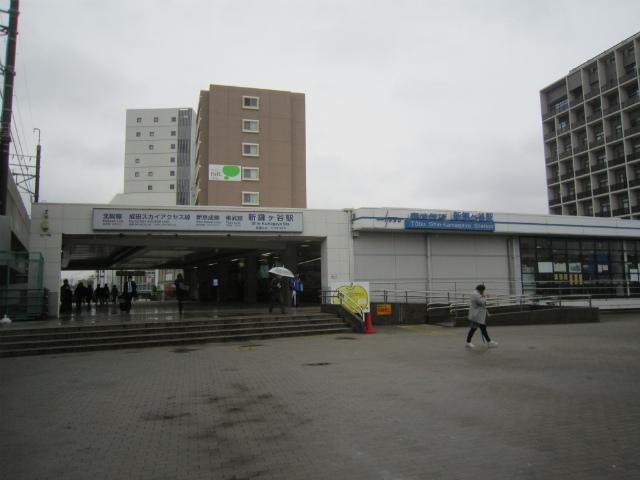 新鎌ヶ谷駅舎