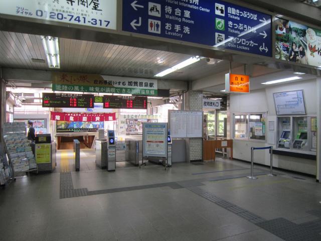 加賀温泉改札
