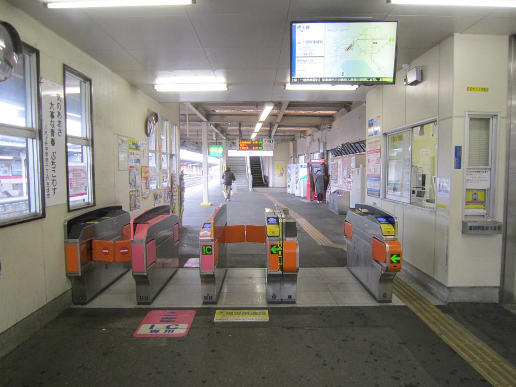 二和向台駅   改札画像.net