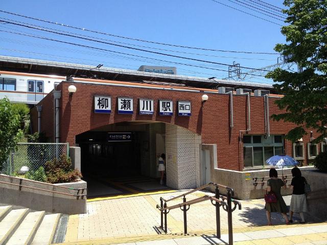 柳瀬川駅舎