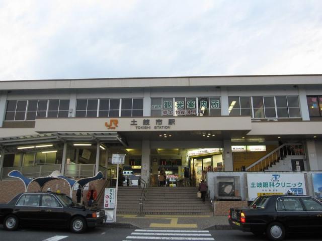 土岐市 駅舎
