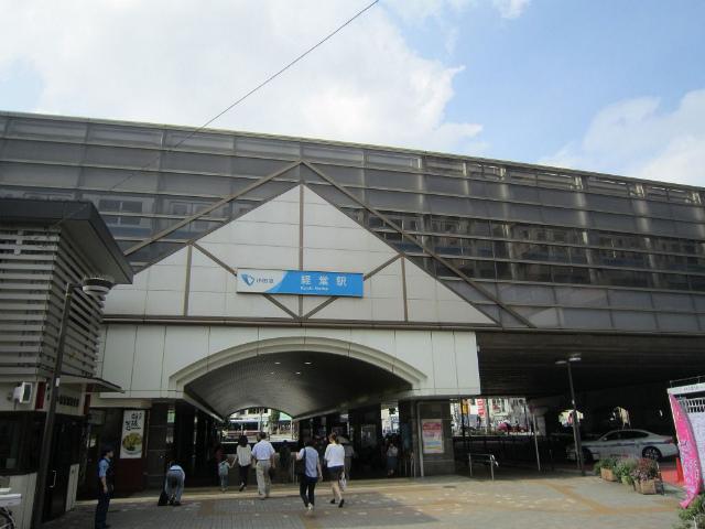経堂南駅舎