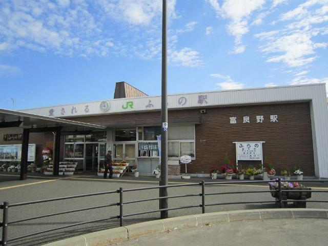 富良野駅舎