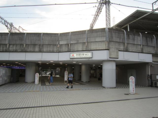 多摩川東口駅舎