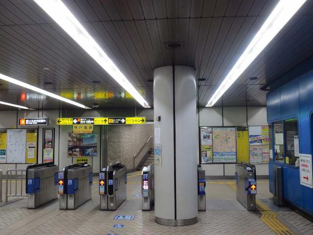 湊川公園 東