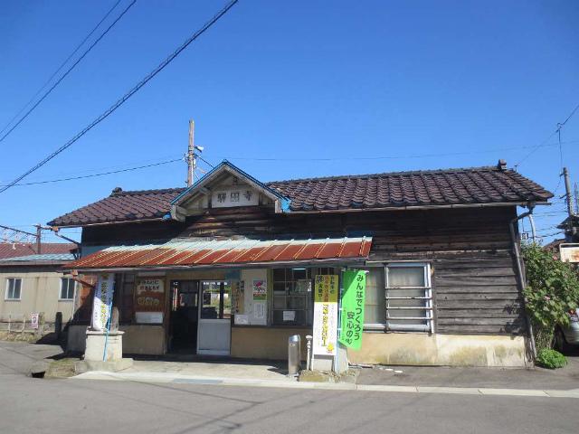 寺田 駅舎
