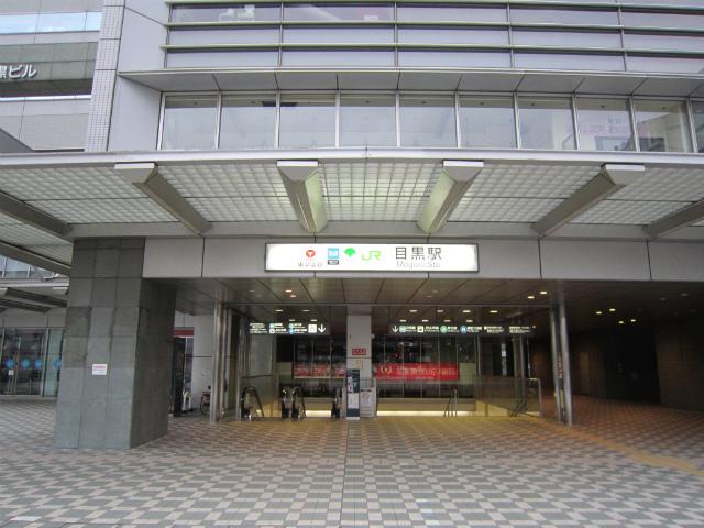 目黒東急駅舎