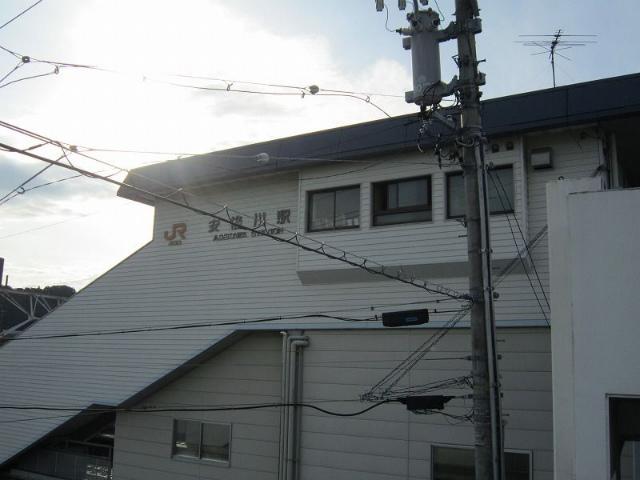 安倍川駅舎