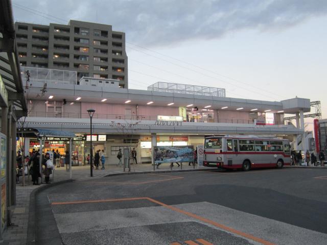 鷺沼南口駅舎