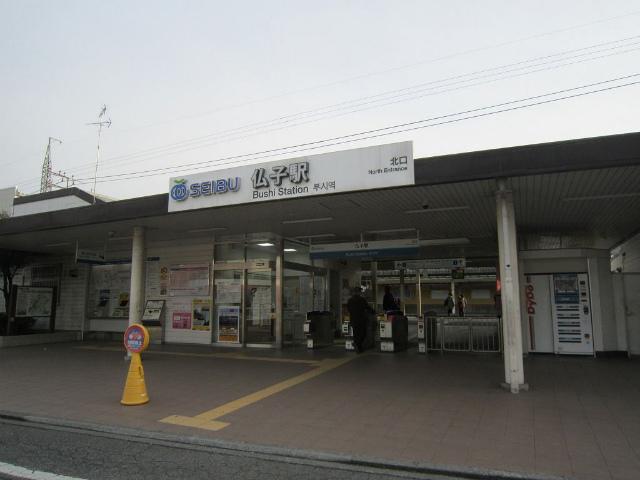 仏子北駅舎