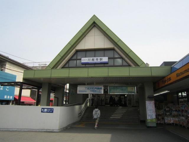 川越市駅舎