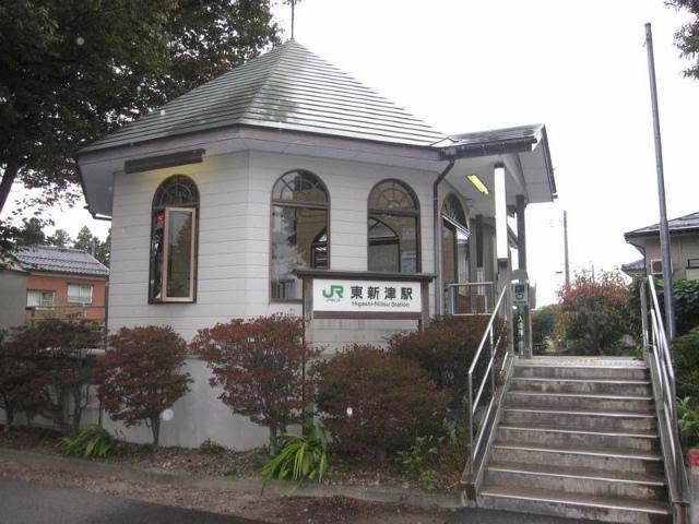 東新津駅舎