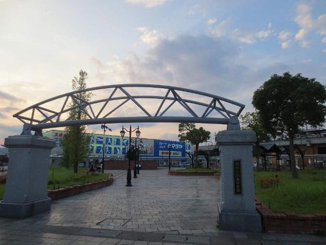 福知山 南口公園