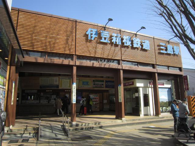 三島伊豆箱駅舎