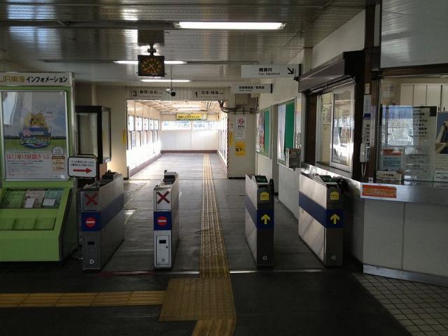 富士川改札