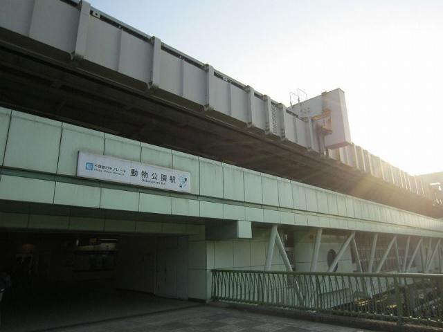 動物公園駅舎
