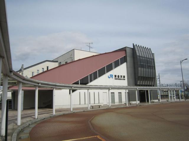 東金沢駅舎
