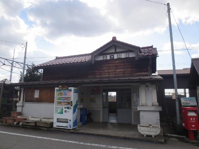釜ヶ淵 駅舎