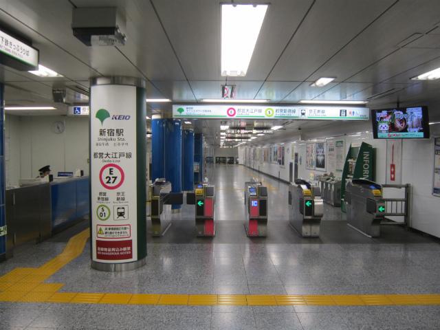 新宿大江戸マインズ改札