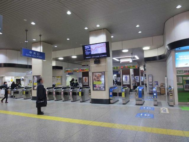 姫路 中央改札