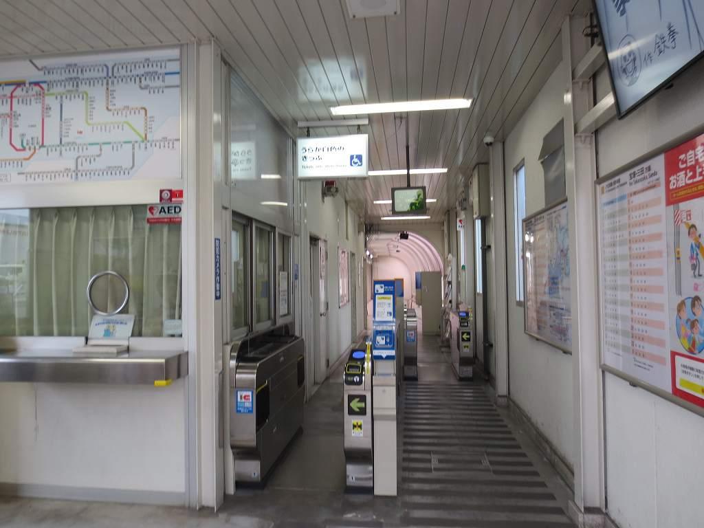 北伊丹駅 | 改札画像.net