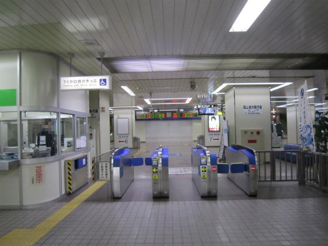 三原新幹線改札