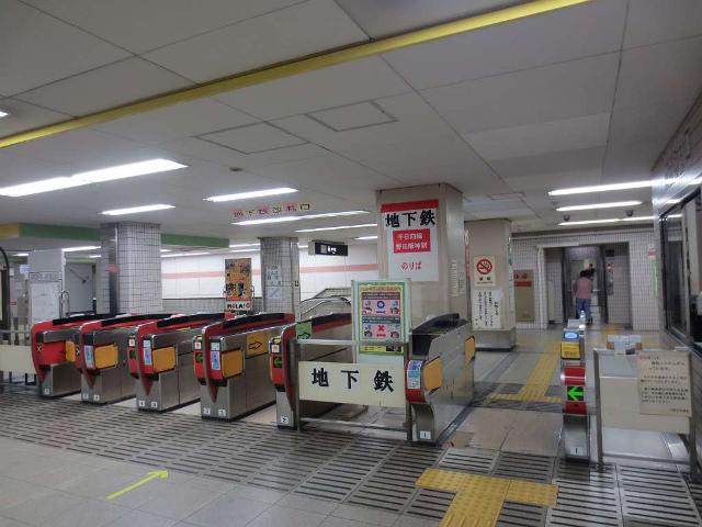 野田阪神 中央