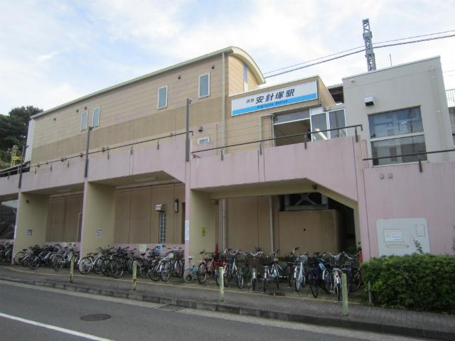 安針塚駅舎別角度