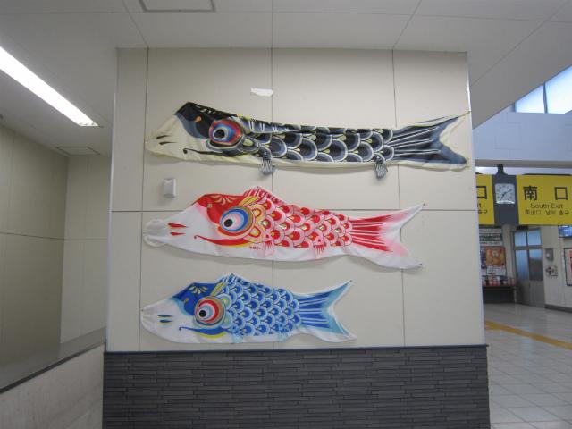 加須鯉のぼり