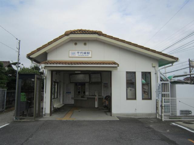 千代崎駅舎