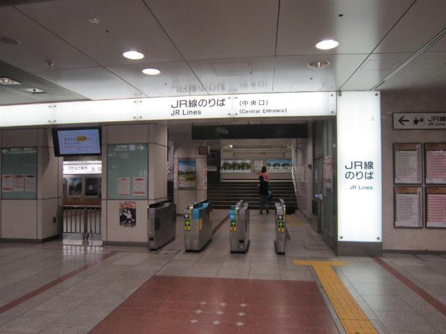名駅jr中央