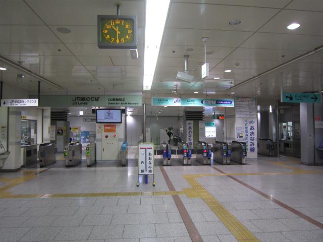 名駅太閤通南